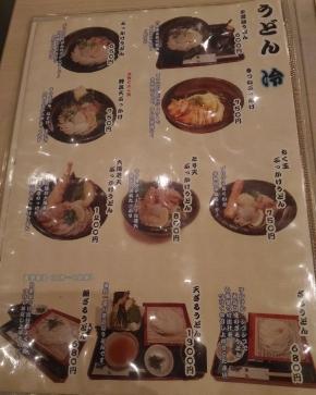 YaoKazu_003_org.jpg