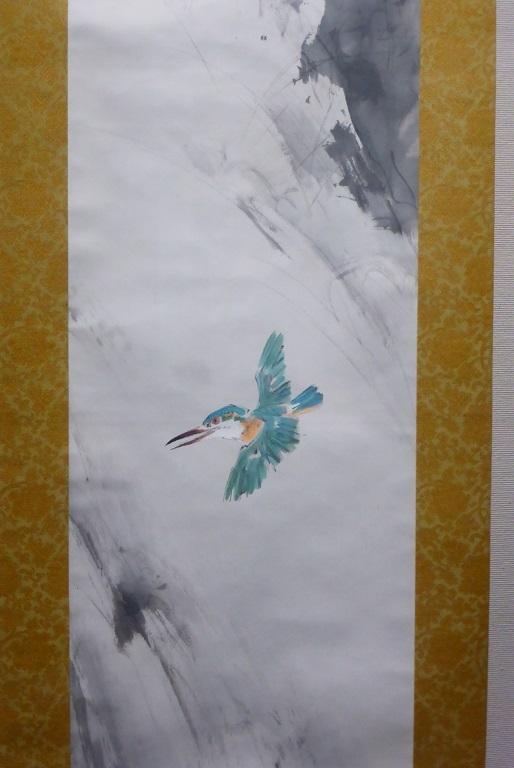 軸の絵の写真