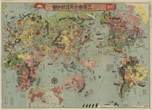 1932map1.jpg