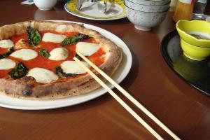 sushipizza2017.jpg