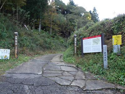 岩櫃山登山口