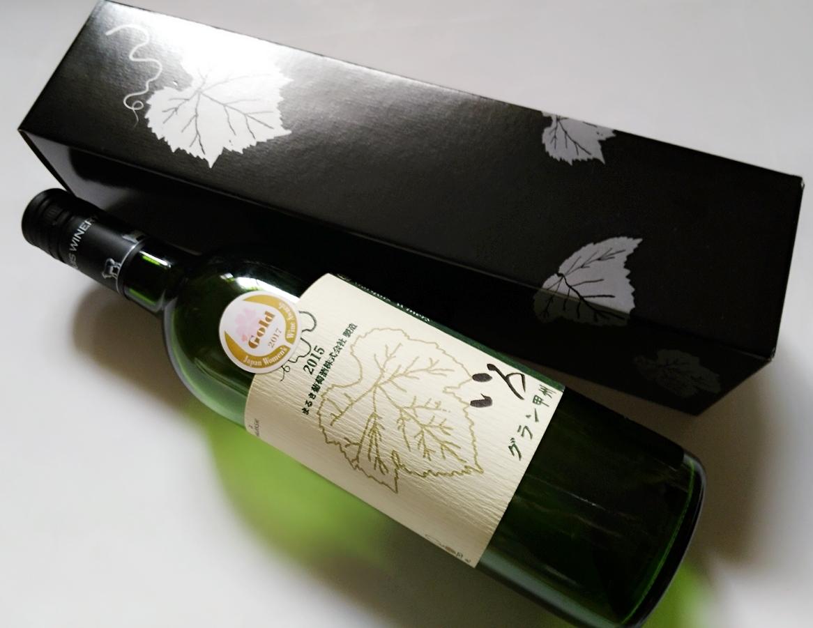 シャープなキレが抜群‼金賞受賞まるき葡萄酒【いろグラン甲州】がお刺身を更に美味しくしてくれる