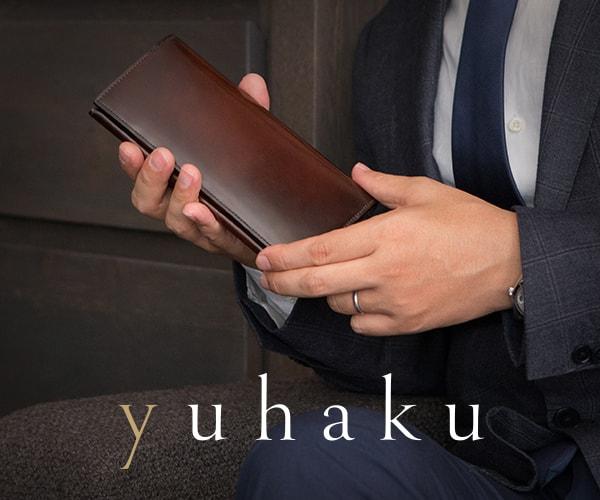 yuhaku.jpg
