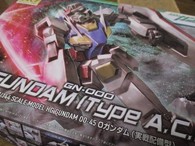 o_gundam171004s02.jpg