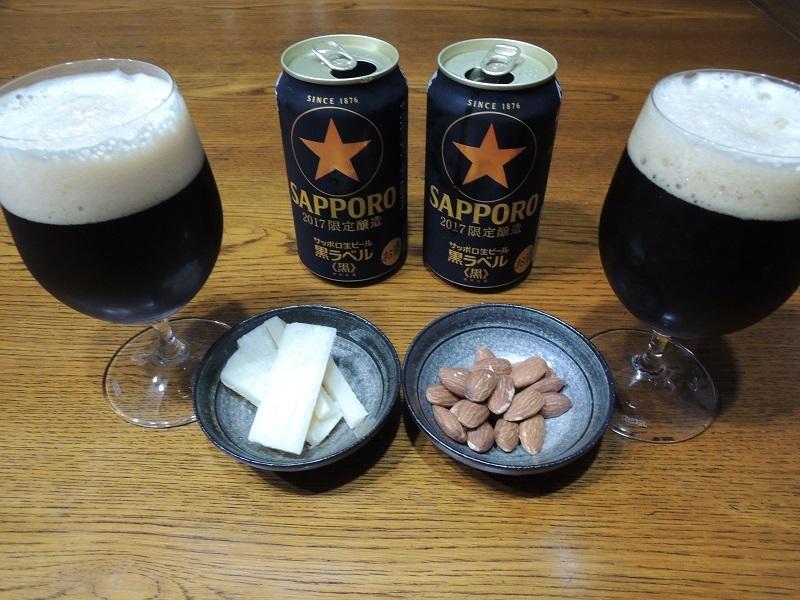 黒ビールとおつまみ