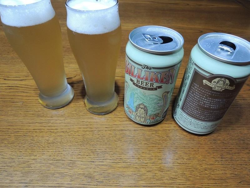 ビリケンビール