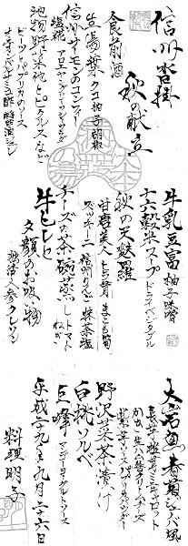 img041-11.jpg