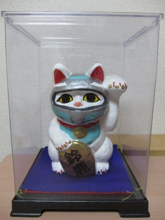 鈴鹿 勝ち招き猫