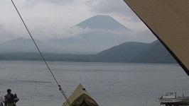 浩庵-富士山