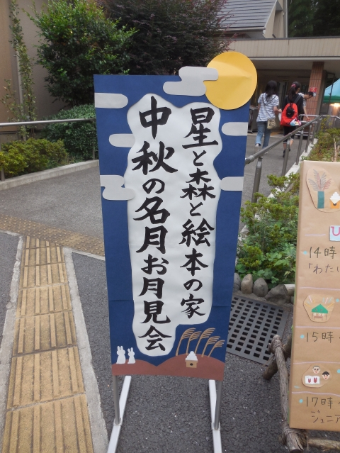20171001読み聞かせ1