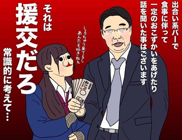 前川 文科省  3