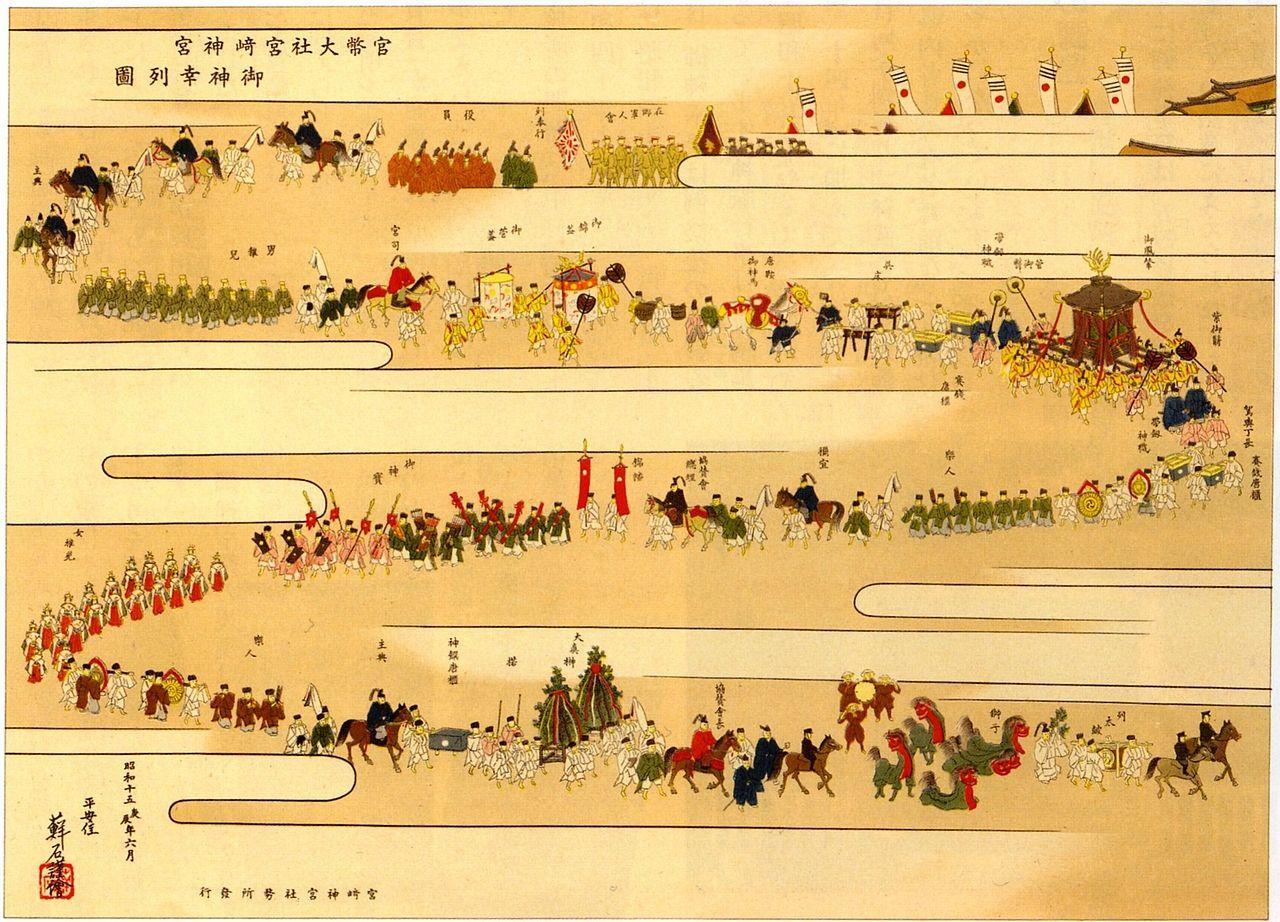 5000年前の日本人が、北海道と青森県の間を船で輸送していたモノ