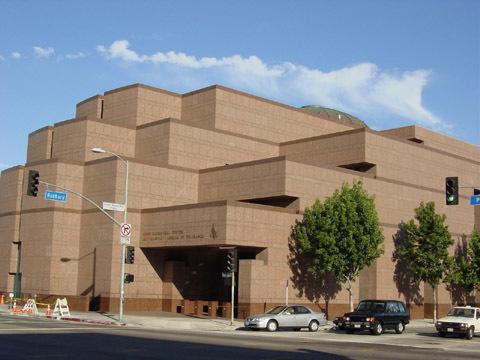 サイモン・ウィーゼンタール・センター(ロサンゼルス)