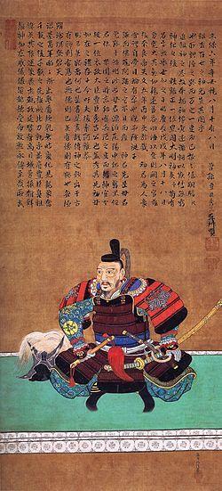 豊臣秀吉坐像(狩野随川作)