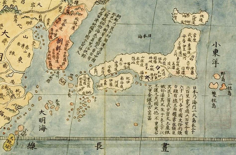 坤輿万国全図 2