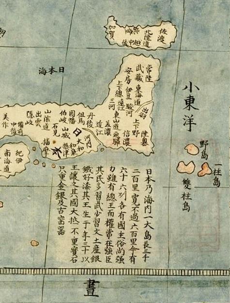 坤輿万国全図 3