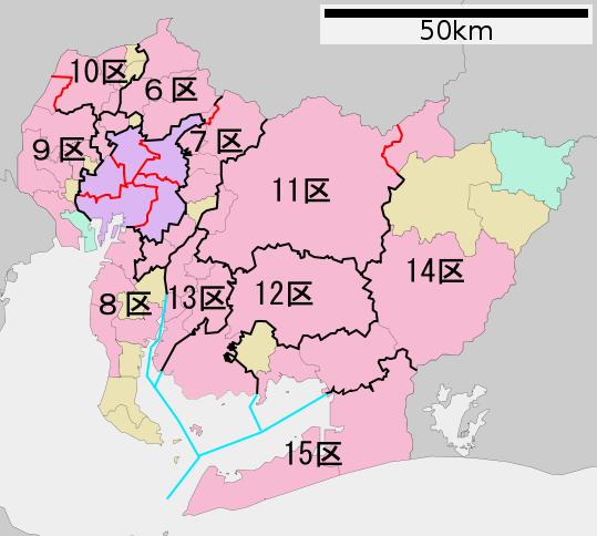 衆議院小選挙区 愛知県