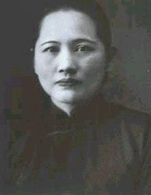 宋慶齢 1937