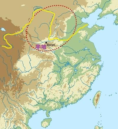 仰韶文化の範囲を示した図