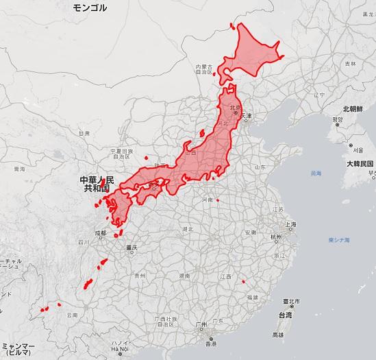 黄河文明 日本