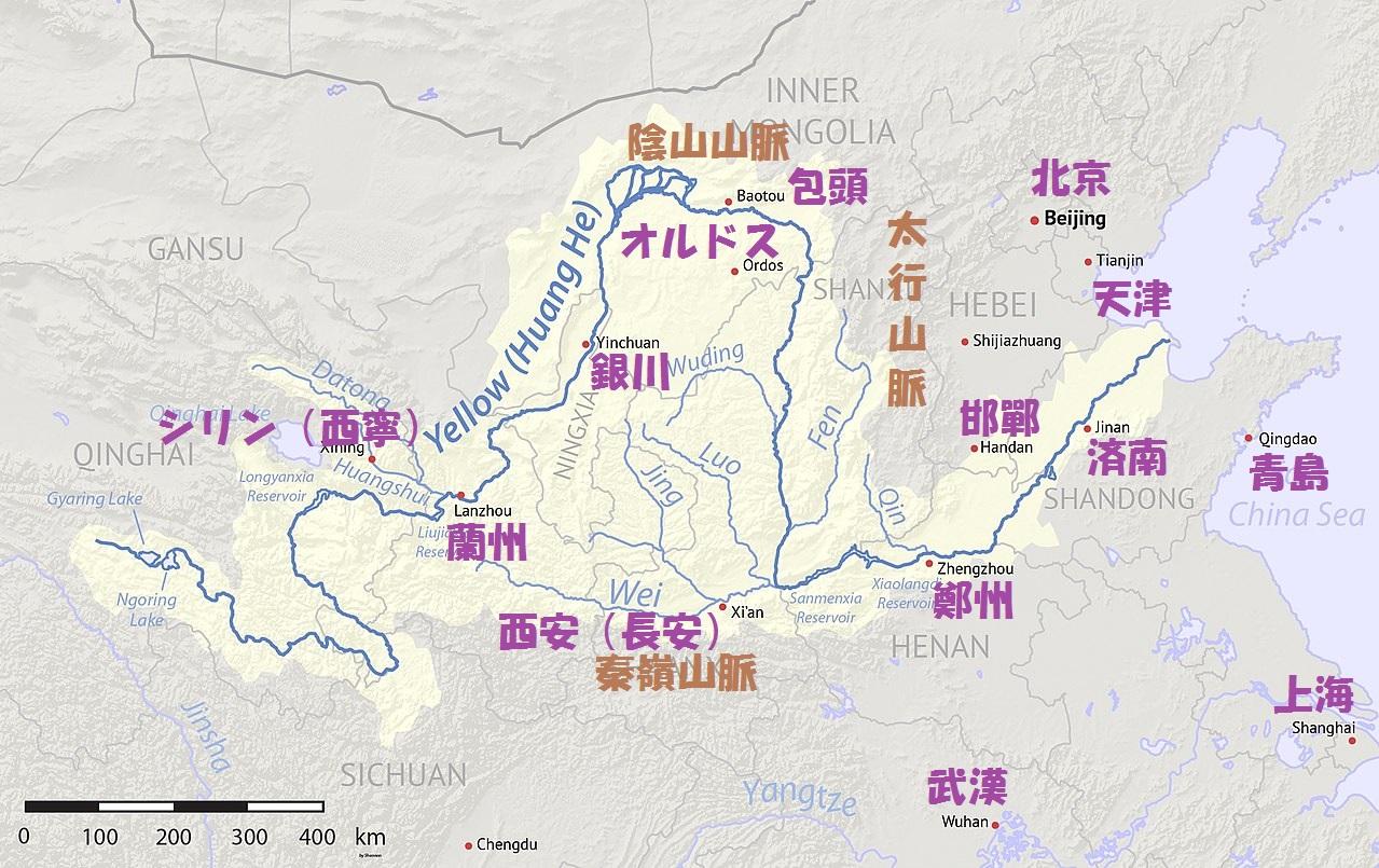 黄河流域 2