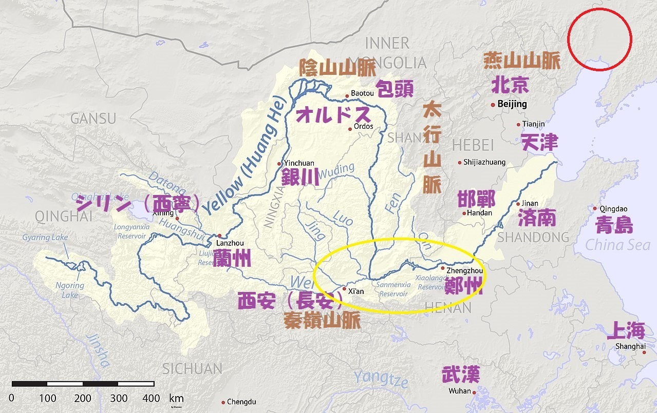 黄河流域 4