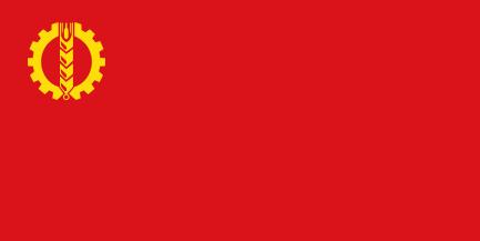 アフガニスタン人民民主党