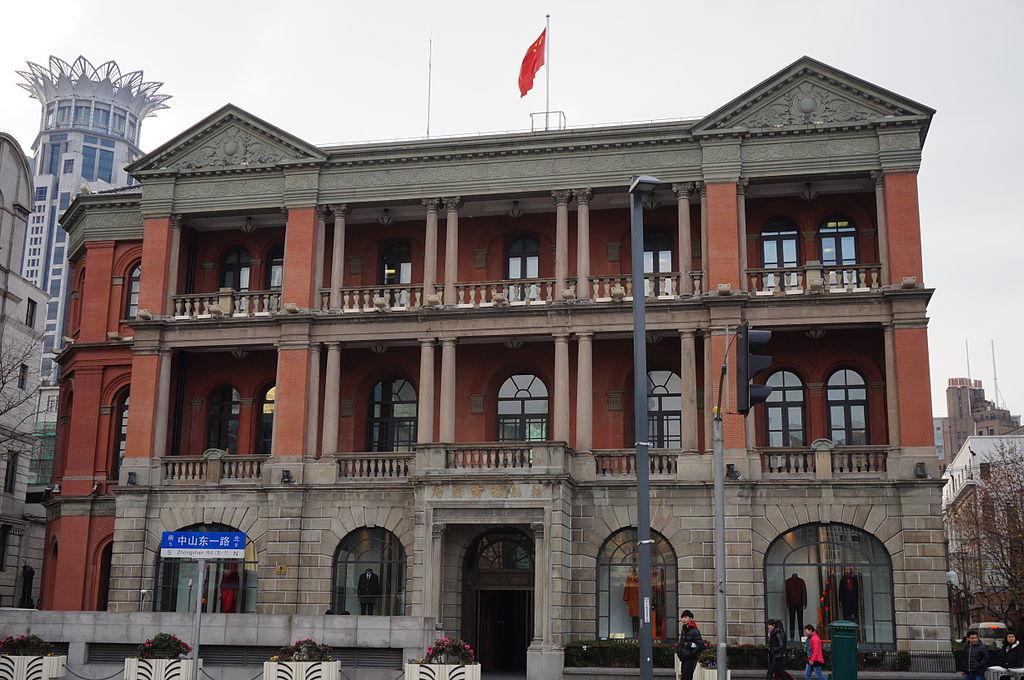 上海のラッセル&カンパニービル