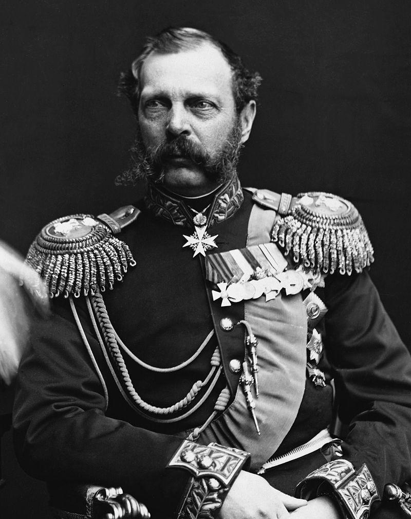 アレクサンドル2世