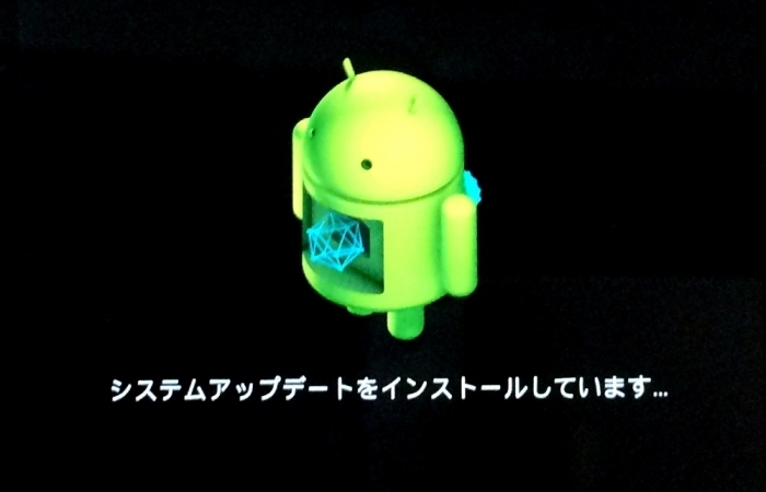 android-update-001_0.jpg