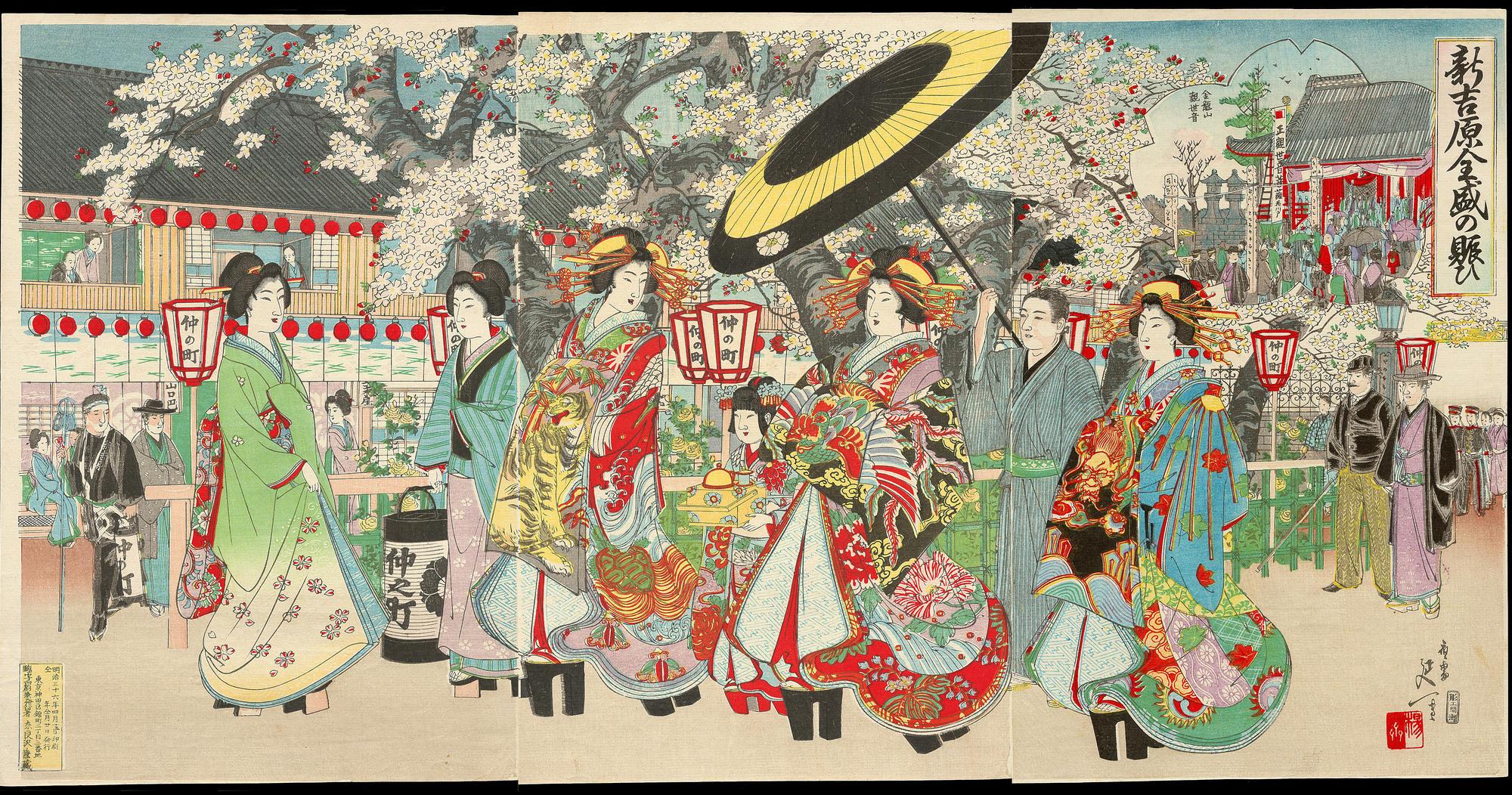 昔から、私たち日本の女性は、「逞(たくま)しい」 ~ 女性優位の日本