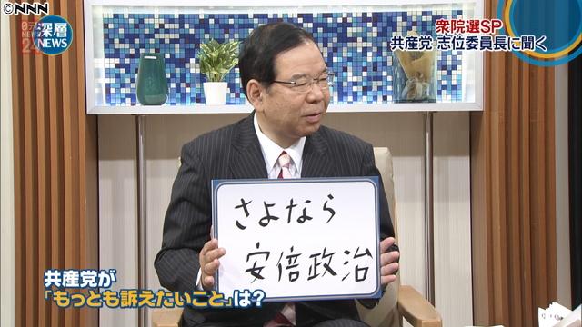siikazuo-2.jpg