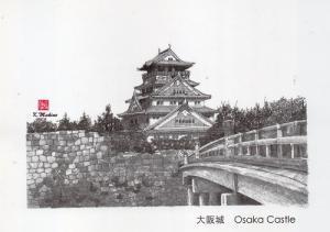 大阪城 スケッチ2