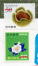 切手  226