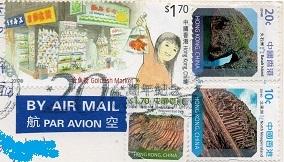 切手2  香港