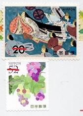 切手  227