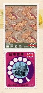 切手  228