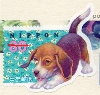 切手  229