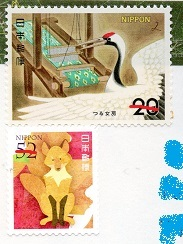 切手  231