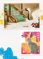 切手  232