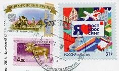 切手34  ロシア