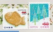 切手  235