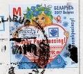 切手6  ベラルーシ