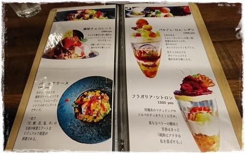 肉食DSC_2259
