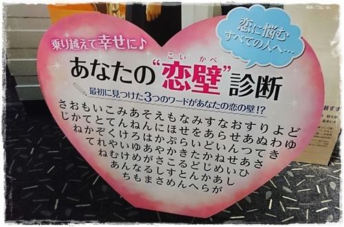 映画DSC_2275