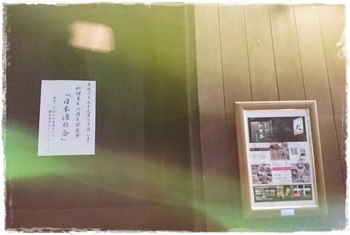 料理屋KDSC_2279