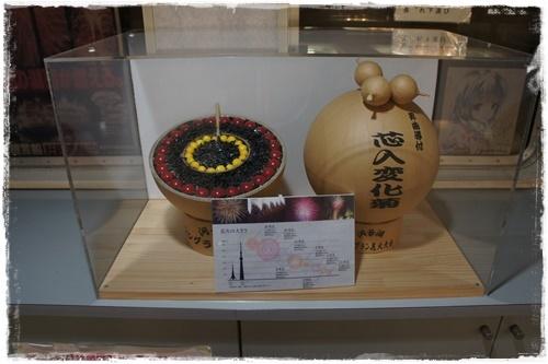 うぃん1DSC04851