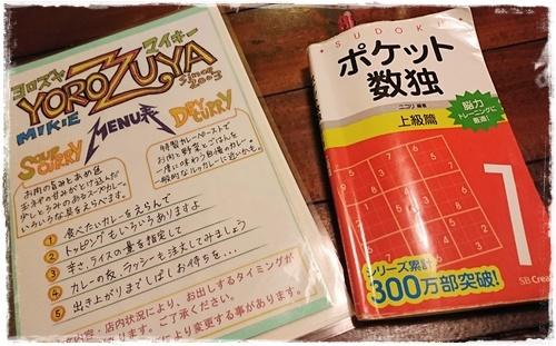 氷菓DSC_2712