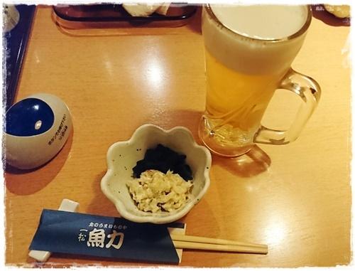 ヤマザキDSC_2743