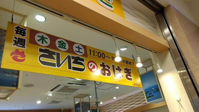 1710ekimae002.jpg